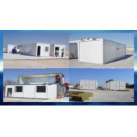 Buy cheap Easy install prefabricated metal frame factory office building from wholesalers