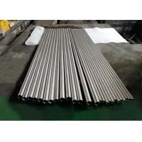 Wholesale ASTM B338 Titanium Alloy Tube Small Diameter Titanium Tubing For Surface Condensers from china suppliers