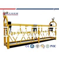 Wholesale Yellow White Red Electric Suspended Working Platform With 7.5m Length 1000kg Rated Load from china suppliers