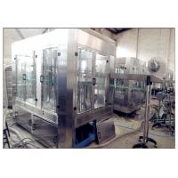 Wholesale International Juice Beverage Filling Machine Fruit Juice Processing Equipment from china suppliers