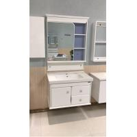 Buy cheap modern PVC Bathroom new Mirror Cabinet wall cabinet / Lamp 80 X 48 / cm from wholesalers