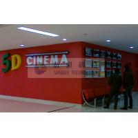 Wholesale Indoor Amazing 5D / 7D Cinema System With 5.1 Audio System , Flat / Arc / Circular Screen from china suppliers
