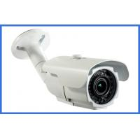 Wholesale Smart IR Bullet Face recognition camera , Home / Business Security Cameras from china suppliers