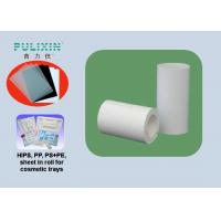 Wholesale High Density Polyethylene Plastic Sheet Roll With High Strength , Heat Resistant from china suppliers