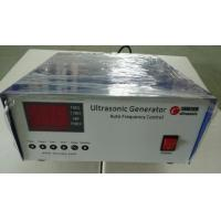 Wholesale Piezoelectric Digital Ultrasonic Generator Drive , ultrasoundPower Supply with Screen from china suppliers
