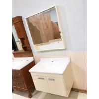 Wholesale 5mm Silver Glass Mirror Simple  Bathroom Wall Hanging Cabinets With Ceramic Basin from china suppliers