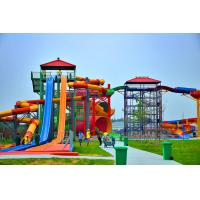 Quality Red , Yellow , Blue Crazy Sea Water World Biggest Amusement Park Project for sale