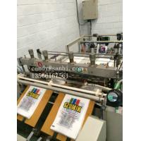 Quality Automatic T-Shirt Bag Making Machine High Speed Used For Shopping Market for sale