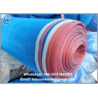 Wholesale Hot Selling 100% HDPE 16 X 16 Eyes Blue Nylon Net for Thailand Market from china suppliers