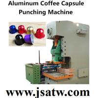 Buy cheap aluminum coffee capsule making machine/compatible with Nespresso machine/full automatic/manufactory from wholesalers