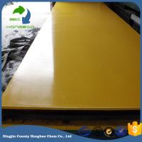 Quality Engineering Plastic Colorful PE High Density Board Sheet Manufacturer HDPE UPE PE1000 for sale