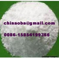 Wholesale O-Amino Phenol from china suppliers