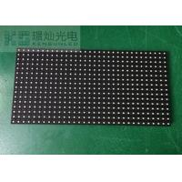 Wholesale MBI5020 Full Color P10 Led Module Display For Advertising / Stadium , 6500 Nit Brightness from china suppliers