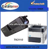Wholesale TK3110 BlackCopier Toner Cartridge Compatible For FS 4100dn Printer from china suppliers