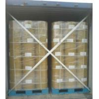 Wholesale 3-Chloroaniline, CAS No.108-42-9, Colorless To Palebrown Transparent Liquid from china suppliers