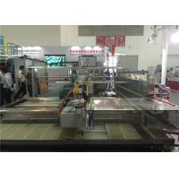 Wholesale PLC Double Edger Glass Grinding Machine For Upper And Lower Arris from china suppliers