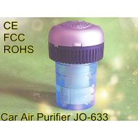Wholesale 15W Original Silver Blue Power Saving Car Air Humidifiers with CE Certificate from china suppliers