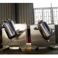 Wholesale Multi Direction Pharmacy Powder Mixing Machine By Stainless Steel from china suppliers