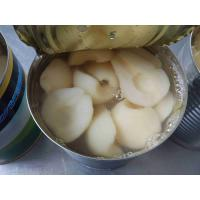 Buy cheap Sweet Tasty Canned Pear Halves with Good Price in China from wholesalers