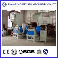 Wholesale Claw blades Plastic Waste Grinding Machine for Recycling Nylon from china suppliers