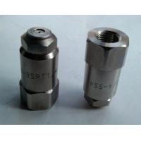 Wholesale Fine Atomizing Nozzle(AAZ) from china suppliers