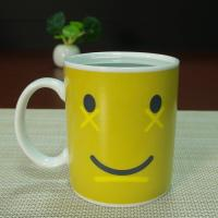 Wholesale Custom heat changing mugs heat colour change mugs eco - friendly from china suppliers