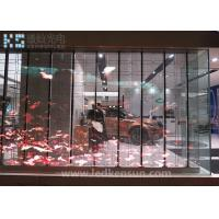 Wholesale Indoor 1R1G1B P10 Glass Transparent LED Display , 100000 Hours Lifespan from china suppliers
