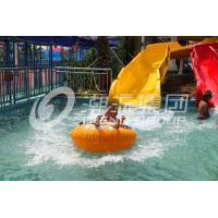 Wholesale Customized Kids Water Slides Amusement Park Games For Family Interaction from china suppliers