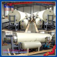 Wholesale high efficient electric calcining furnace,china manufacture from china suppliers