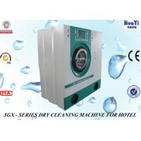 Wholesale Professional 8kg Dry Cleaning Machines With Electric / Steam Heating from china suppliers