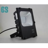 Wholesale High Lumen Epistar 50W SMD outdoor LED Floodlight waterproof with CE&Rohs Approval from china suppliers