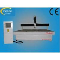 Quality PC-3000  engraving equipment for sale