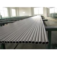 Wholesale Stainless Steel Boiler Tube EN10216-5 1.4301 / 1.4307 / 1.4401 / 1.4404 / 1.4571 / 1.4438 from china suppliers
