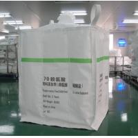 Wholesale Net baffle bag Type A 1 ton PP bulk bag for packaging chemical products  L-Lysine sulphate from china suppliers