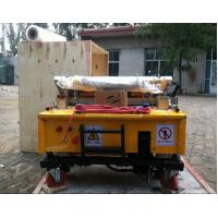 Buy cheap Hot Sale Auto Wall Cement Plastering Machine from wholesalers