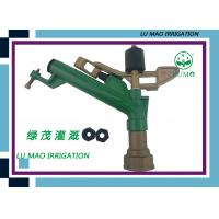 Wholesale Full Circle Irrigation Water Sprinkler from china suppliers