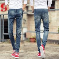 Quality Mens Light Blue White Printed Denim Jeans With Tapered Legs Skinny Fitting for sale