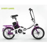 Wholesale 250w Lithium Battery 16 Inch Electric Folding Bike Customized 25km / H from china suppliers