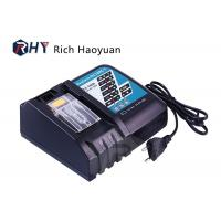 Wholesale Makita Power Tool Battery Charger / Cordless Battery Charger 220V / 110v from china suppliers
