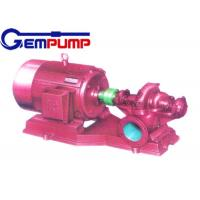 Wholesale Power stations Double Suction Split Case Pump SOW series ISO 9001 from china suppliers