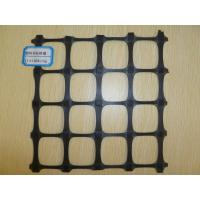 Wholesale Biaxial Plastic Geogrid Reinforcement For Water Channels 50KN from china suppliers