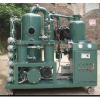 Wholesale Vacuum Insulating Oil Purifier / Oil Treatment Machines from china suppliers