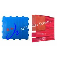 Buy cheap Red Color PU / Polyurethane Screen Panels for Quarry and Mining Industry from wholesalers