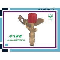 Wholesale Durable Brass Impact Sprinkler 1/2'' And 3/4''  For All Kind Of Land And Cultivation from china suppliers