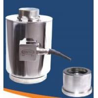 Wholesale Canister Load Cell (CG-2) from china suppliers