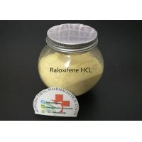 Wholesale Raloxifene Hydrochloride Pharmaceutical Raw Materials 82640-04-8 for bodybuilding from china suppliers