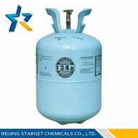 China R134a ac oil hydrocarbon refrigerants gas 30 lb retrofitting R-12 for flame retardan on sale