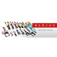 Yi Wu Maiju Mechanic Electronic Equipment Co.,Ltd
