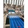 Buy cheap PVC Roofing Sheets Machine / PVC Sheet Machine / UPVC Roof Sheet Machine from wholesalers