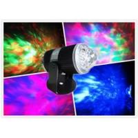 Buy cheap Mini DJ LED Stage lighting with colorful cloud effect from wholesalers